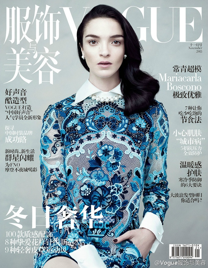 Mariacarla Boscono in Valentino for Vogue China's November 2013 Cover