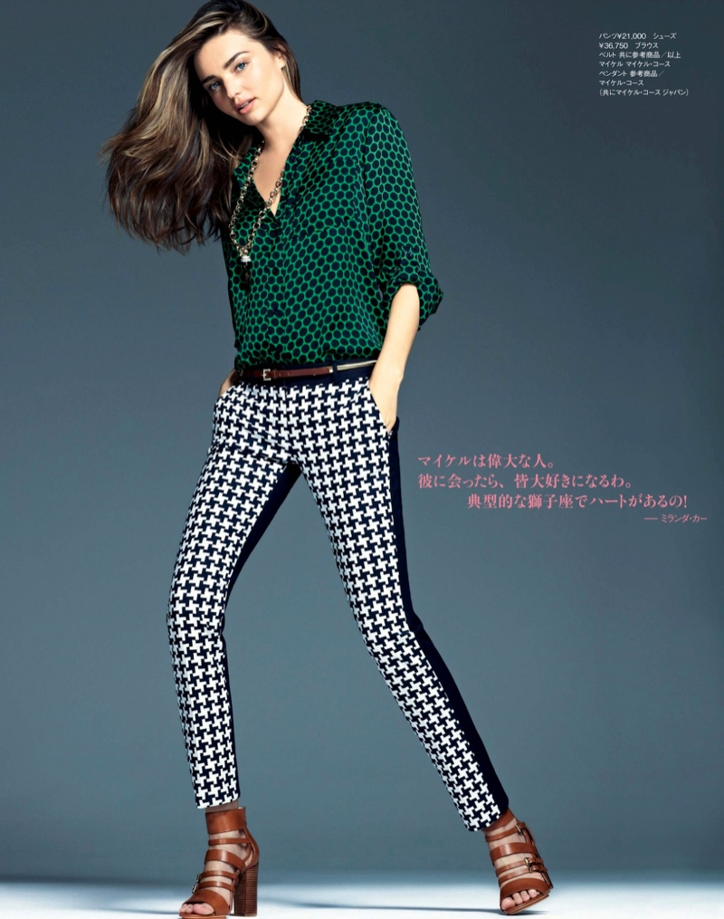 miranda kerr chris cholls4 Miranda Kerr Stuns for Chris Colls in December Cover Shoot of Elle Japan