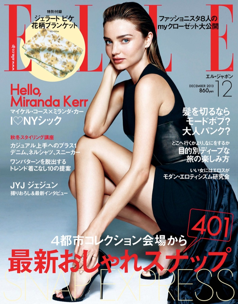 miranda kerr chris cholls8 Miranda Kerr Stuns for Chris Colls in December Cover Shoot of Elle Japan