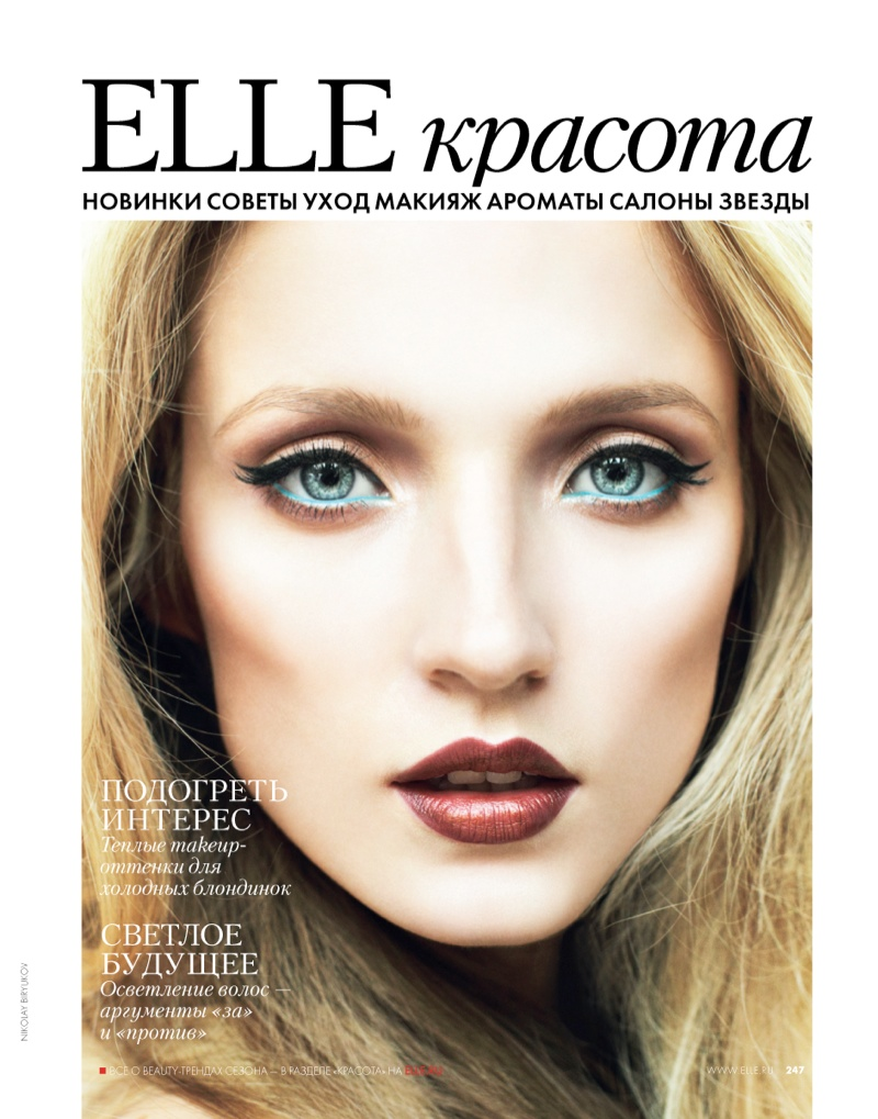 nikolay elle beauty2 Alek Alexeyeva Is a 60s Girl for Nikolay Biryukov in Elle Russia Beauty Spread
