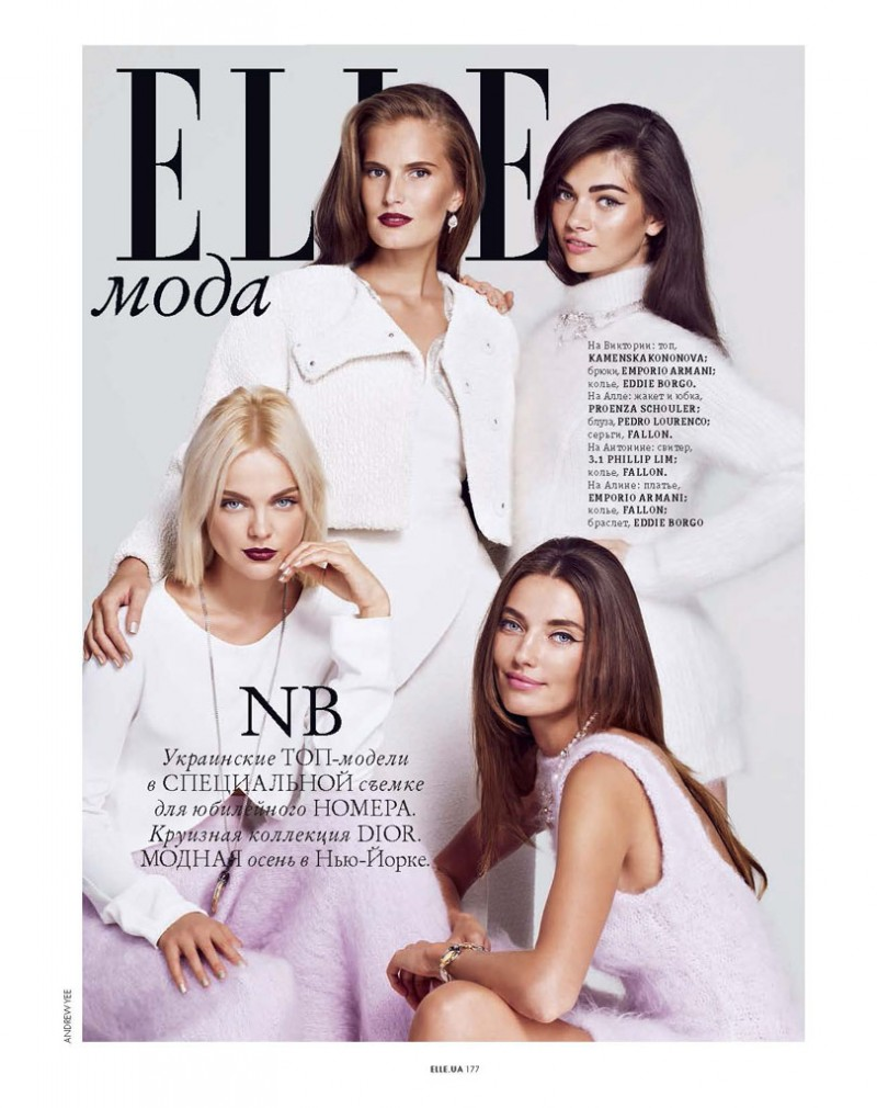 ukraine models2 800x1010 Alina Baikova, Alla Kostromicheva + More Pose for Andrew Yee in Elle Ukraine November 2013