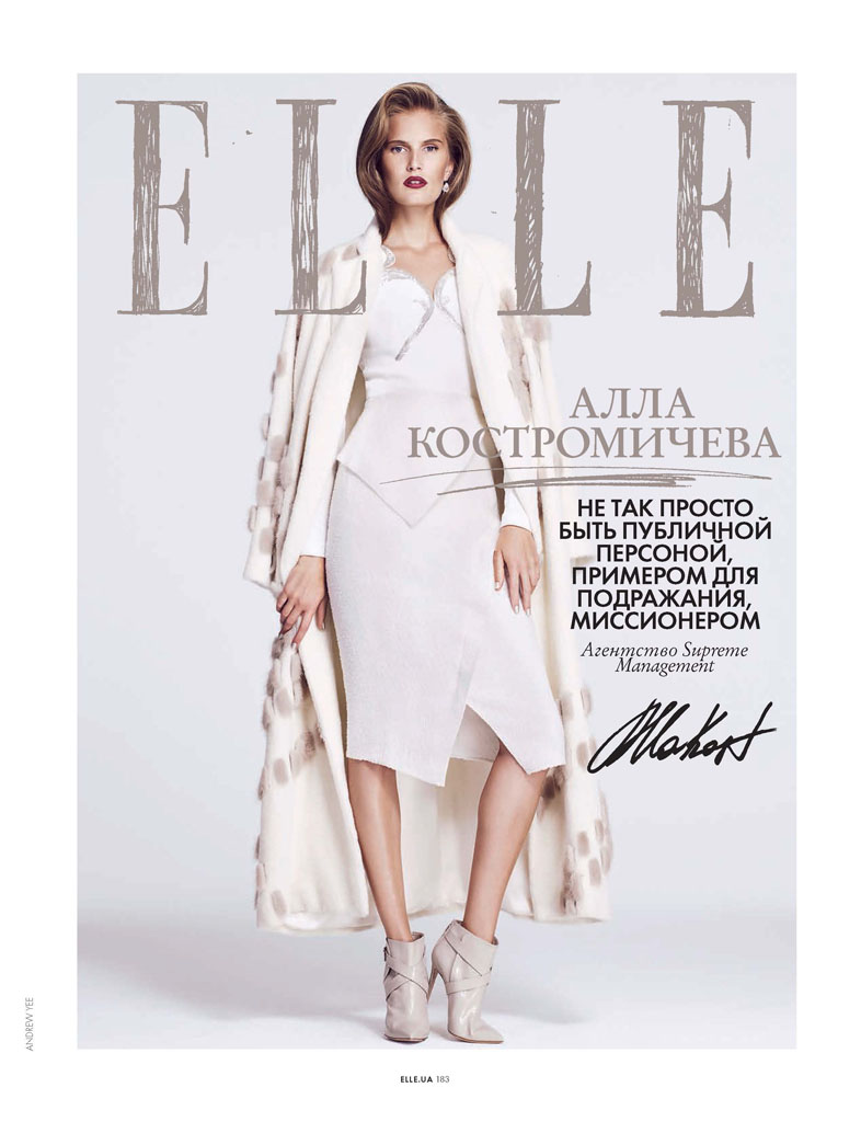 ukraine models8 Alina Baikova, Alla Kostromicheva + More Pose for Andrew Yee in Elle Ukraine November 2013