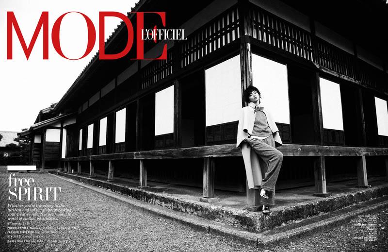 Rila Fukushima Stars in L'Officiel Singapore November Cover Story
