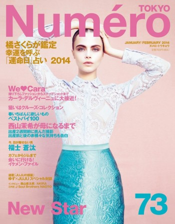 Cara Delevingne Models Pastels for Numero Tokyo January/February 2014 Cover