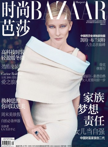 Cate Blanchett Covers Harper's Bazaar China November 2013 in Celine