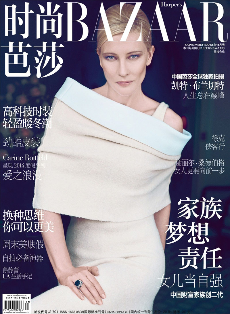cate blanchett cover update Cate Blanchett Covers Harpers Bazaar China November 2013 in Celine
