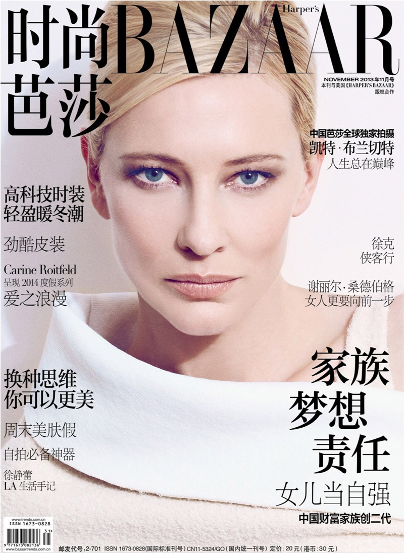 cate blanchett pictures1 Cate Blanchett Poses for Koray Birand in Harpers Bazaar China Shoot