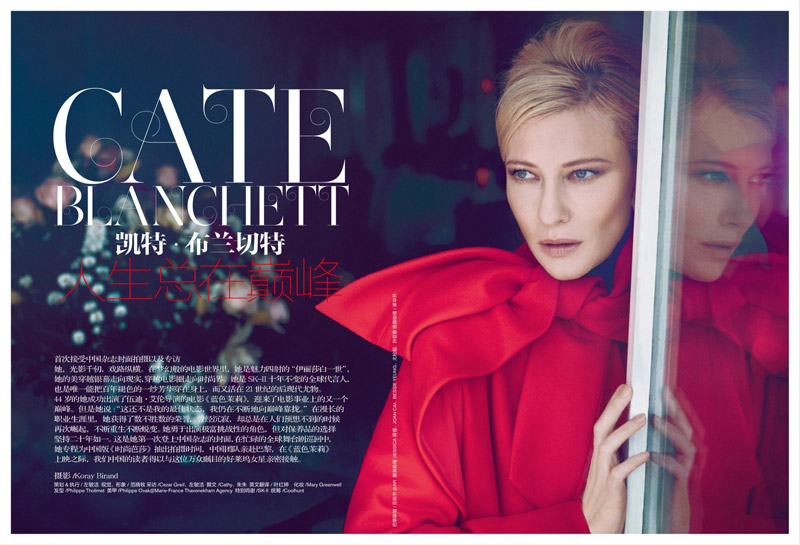 cate blanchett pictures2 Cate Blanchett Poses for Koray Birand in Harpers Bazaar China Shoot