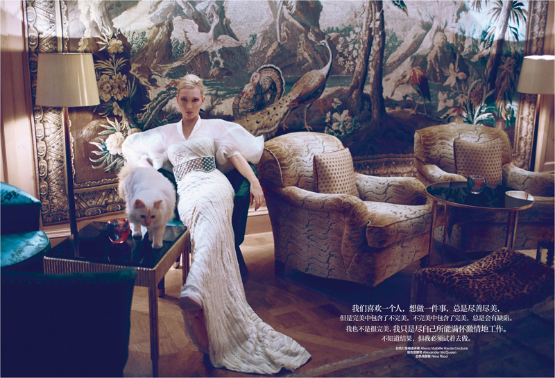 cate blanchett pictures6 Cate Blanchett Poses for Koray Birand in Harpers Bazaar China Shoot