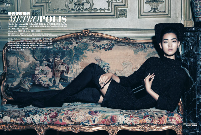 chanel lina Lina Zhang Wears Chanel Couture for Prestige October 2013 by Wee Khim