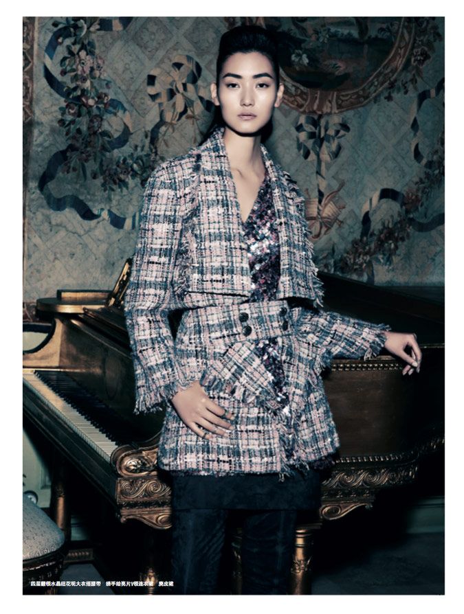 Lina Zhang Wears Chanel Couture for Prestige October 2013 by Wee Khim
