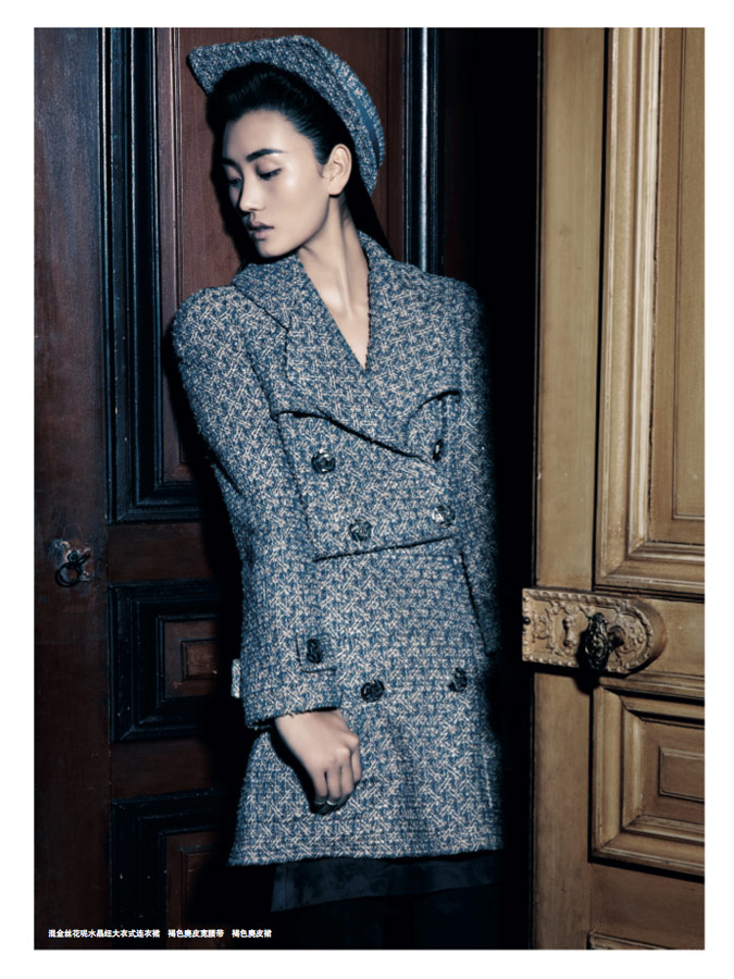 chanel lina8 Lina Zhang Wears Chanel Couture for Prestige October 2013 by Wee Khim