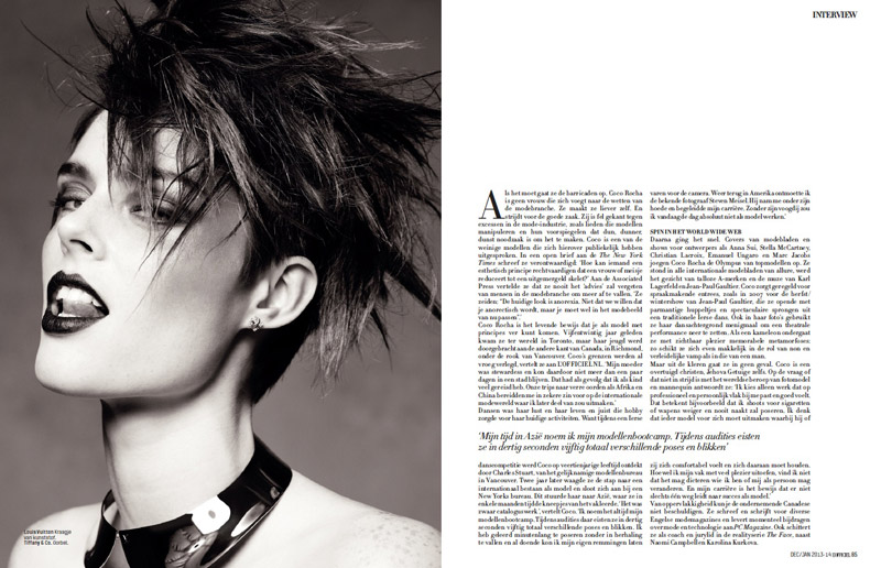 coco rocha lofficiel shoot3 Coco Rocha Rocks the New Style for LOfficiel Netherlands Spread