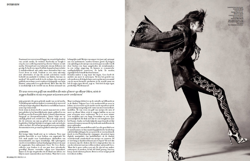 coco rocha lofficiel shoot4 Coco Rocha Rocks the New Style for LOfficiel Netherlands Spread