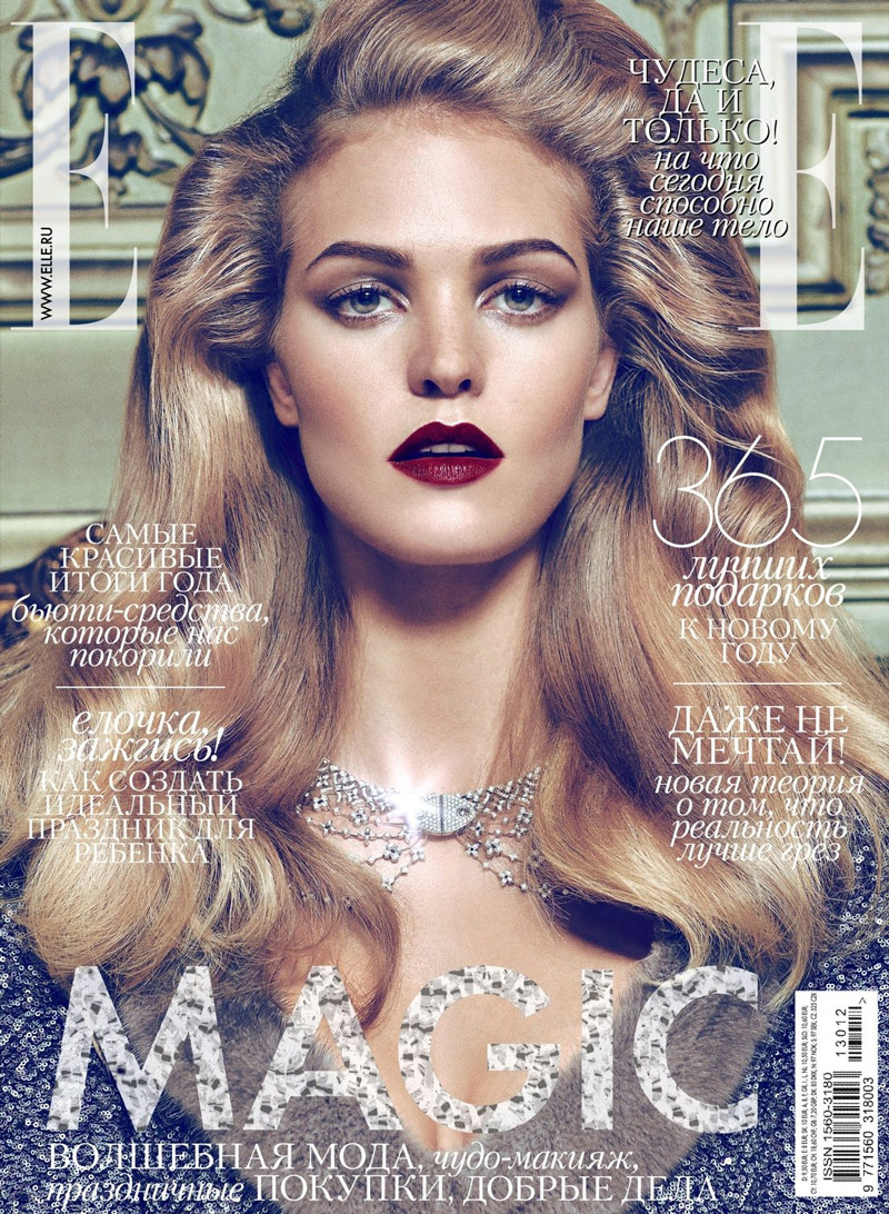 erin heatherton koray birand1 Erin Heatherton Plays Seductress for Koray Birand in Elle Russia Shoot