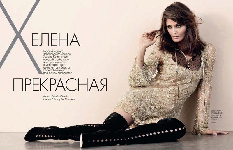 helena christensen pictures1 Helena Christensen Shines for Eric Guillemain in Elle Ukraine Shoot