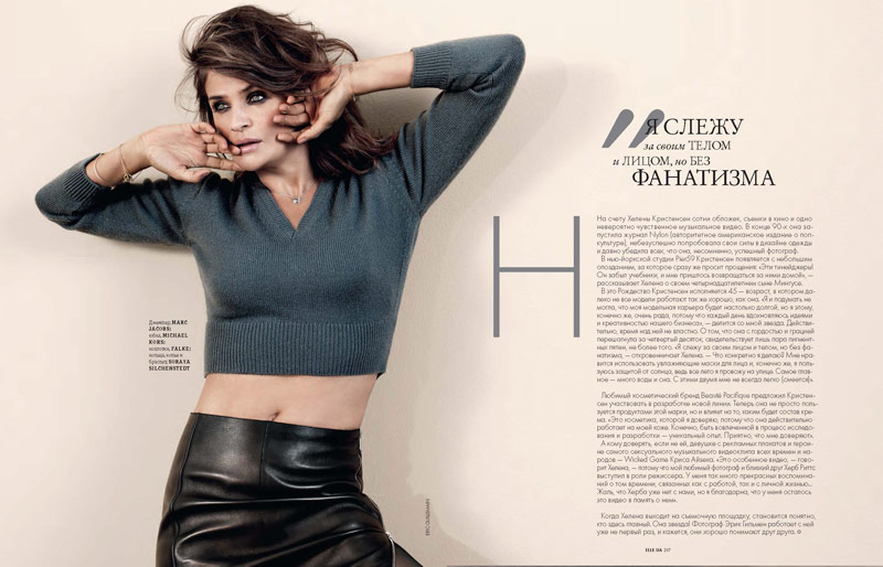 helena christensen pictures4 Helena Christensen Shines for Eric Guillemain in Elle Ukraine Shoot