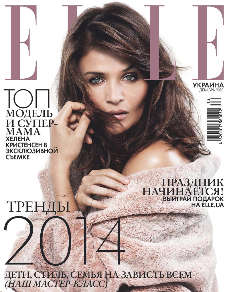 Helena Christensen on Elle Ukraine's December cover / Courtesy
