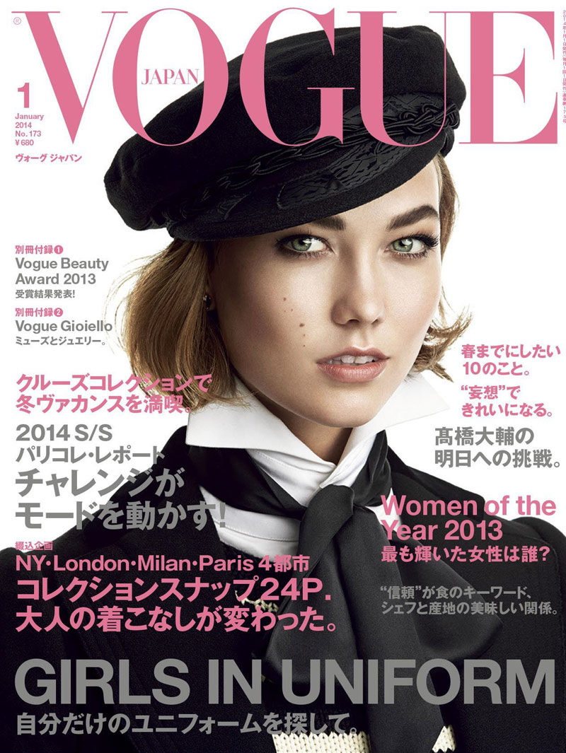 karlie vogue cover 2014 Karlie Kloss Lands January 2014 Cover of Vogue Japan