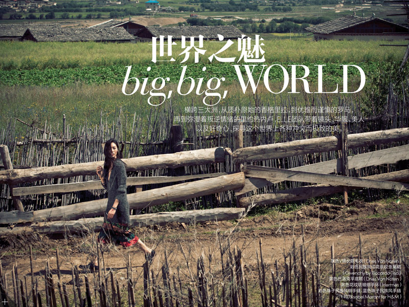 liu wen location1 Liu Wen Stars in the December 2013 Cover Shoot from Elle China