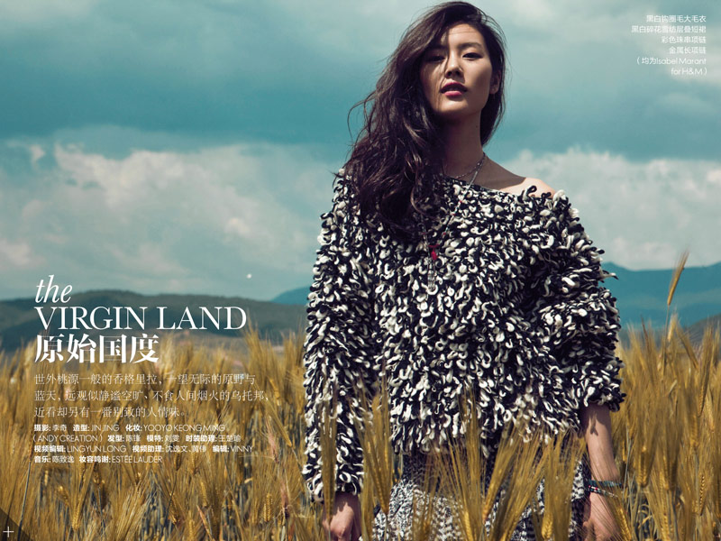 liu wen location2 Liu Wen Stars in the December 2013 Cover Shoot from Elle China