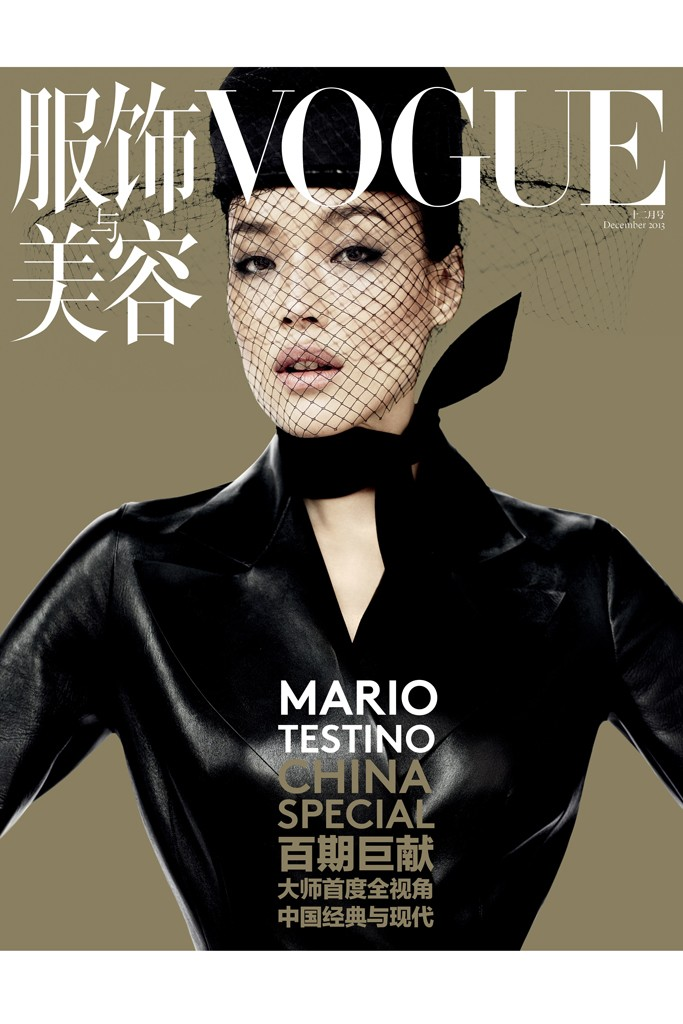 vogue 100th issue1 Vogue China Celebrates 100th Issue with Mario Testino, Liu Wen + More