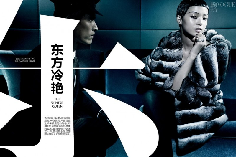 vogue 100th issue4 800x533 Vogue China Celebrates 100th Issue with Mario Testino, Liu Wen + More