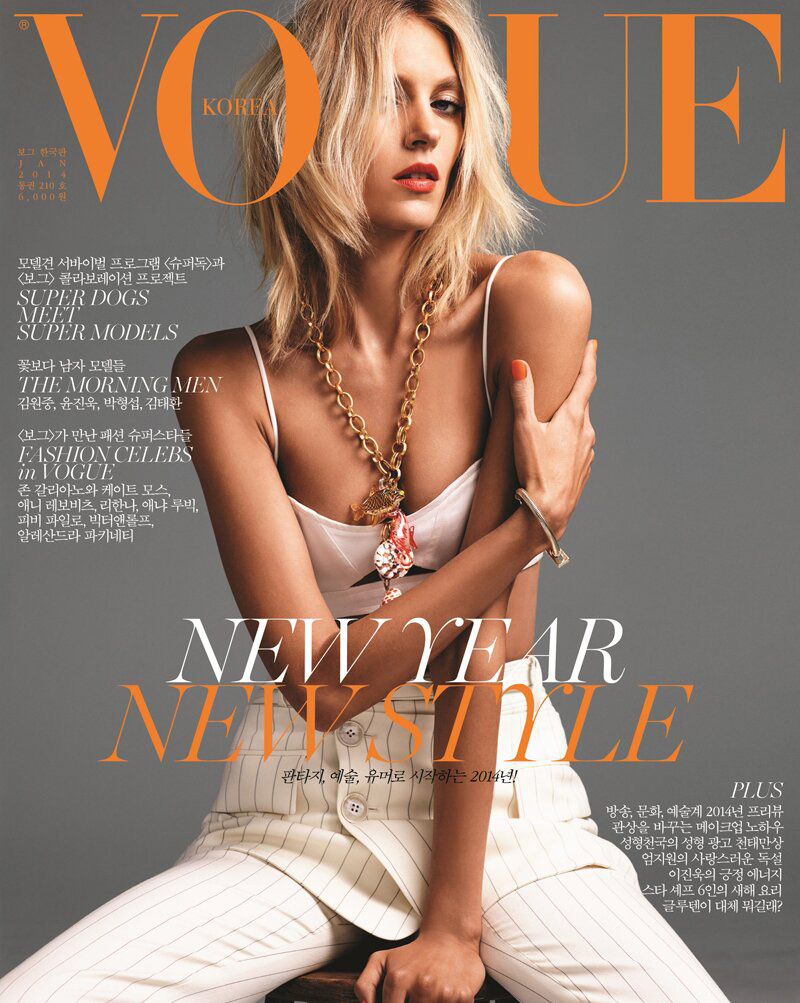 anja vogue korea cover Anja Rubik Covers Vogue Korea January 2014
