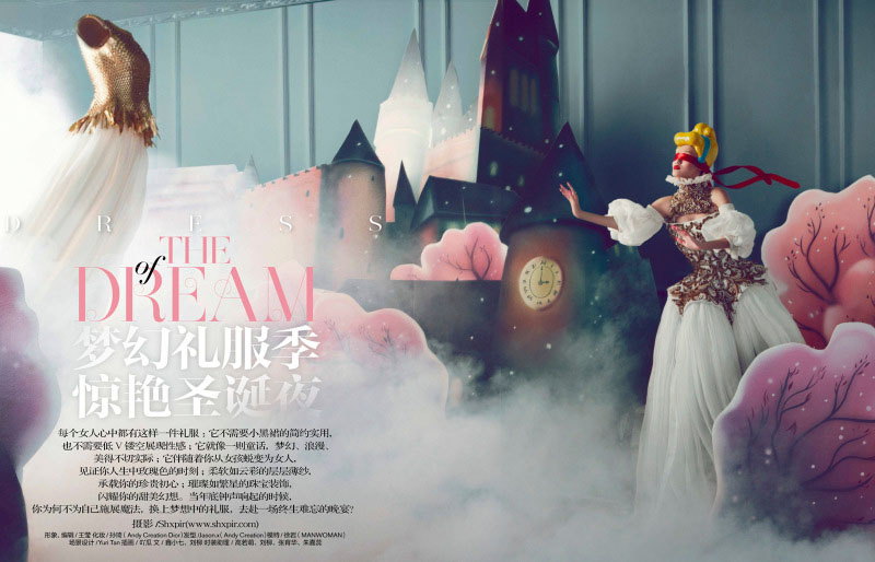 bazaar fairy tales1 Shxpir Captures Fairy Tale Fashion for Harpers Bazaar China