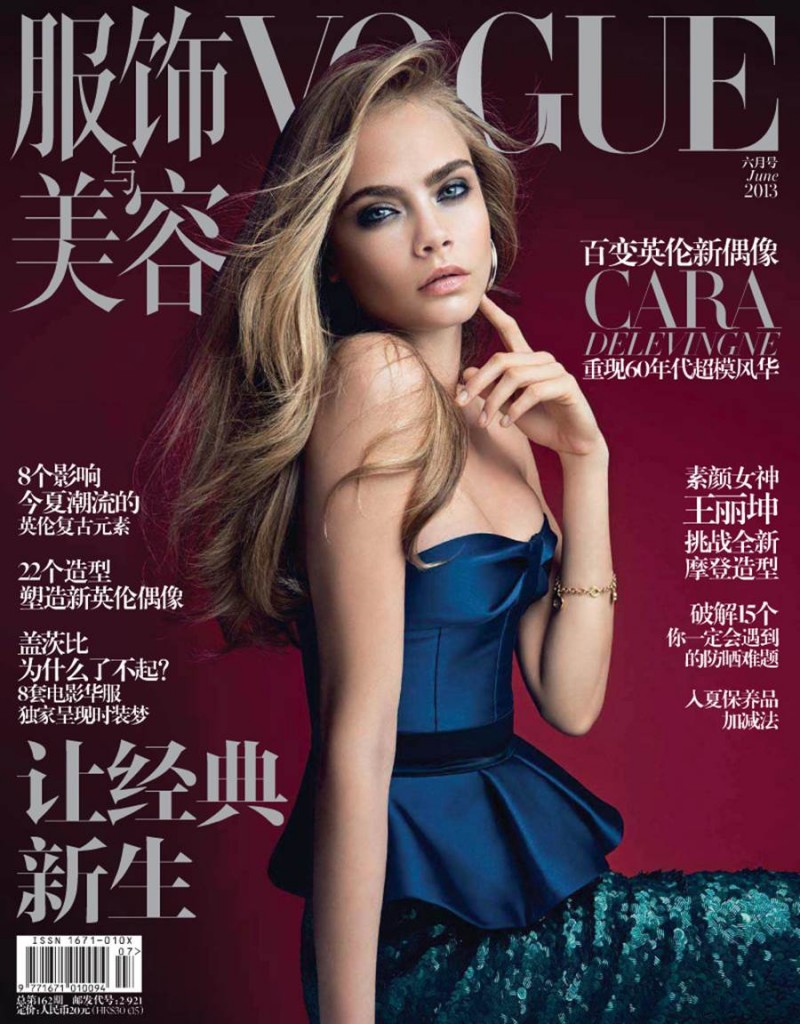 cara delevingne vogue china cover Cara Delevingne: A Year in Photos