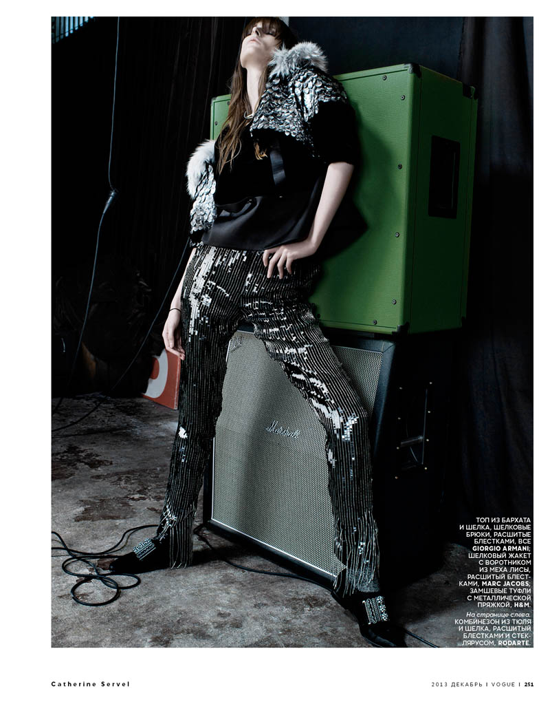 marie piovesan model7 Marie Piovesan is Rock Glam for Vogue Russia by Catherine Servel