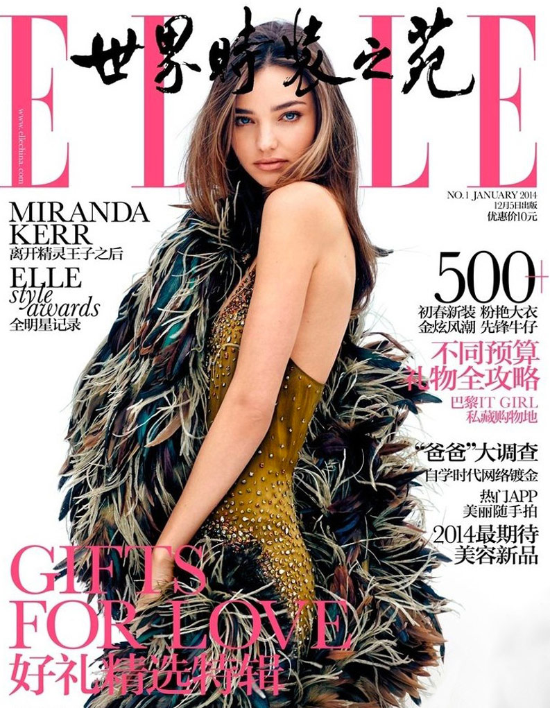 miranda kerr elle cover1 Miranda Kerr Covers Elle China January 2014