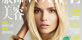 natasha poly vogue cover 326x159 Radiant Orchid | Pantone 2014 Color of the Year