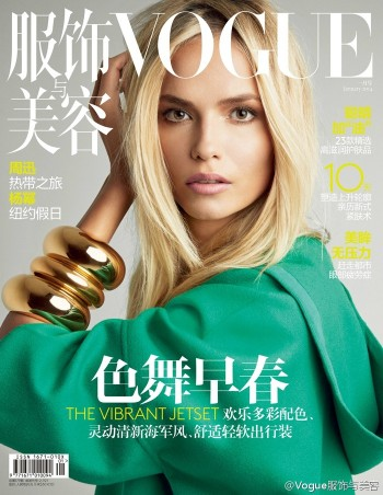Natasha Poly Graces Vogue China's January 2014 Cover