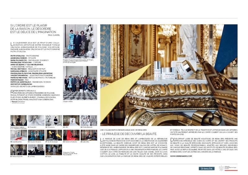 polish calendar patrycja14 Patrycja Gardygajlo Stars in 2014 Polish Embassy in Paris Calendar