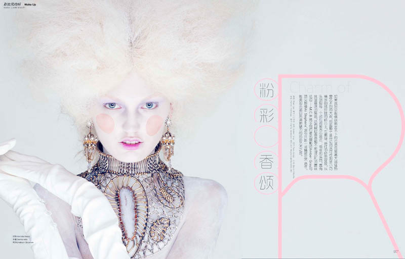 ali stephens beauty2 Ali Stephens Wears Baroque Style for Marie Claire China by Amber Gray