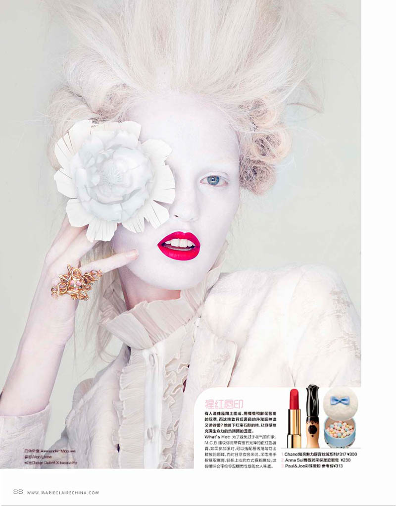ali stephens beauty4 Ali Stephens Wears Baroque Style for Marie Claire China by Amber Gray