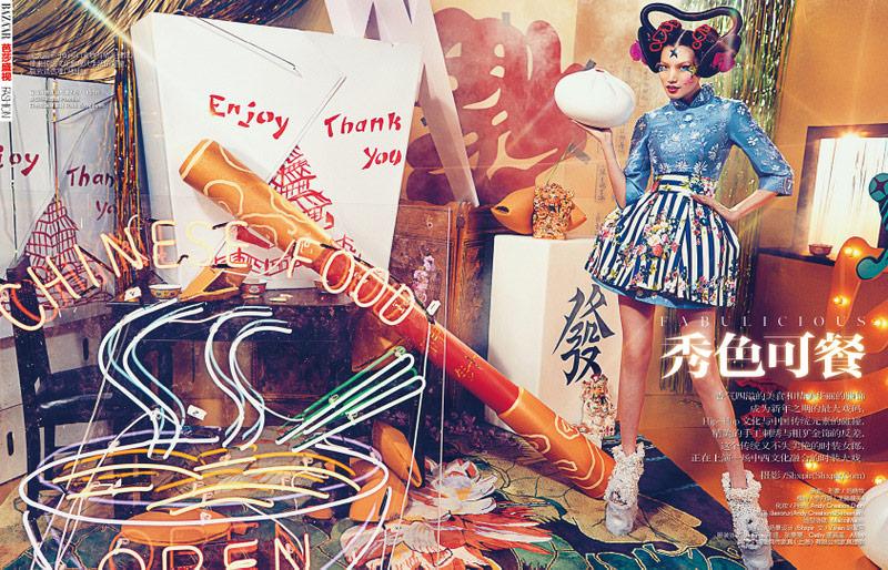 Shxpir Shoots Tasty Fashion for Harper's Bazaar China