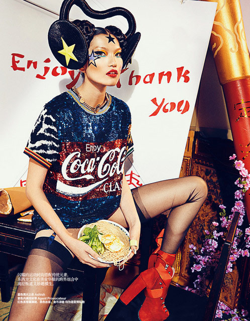 bazaar china new year3 Shxpir Shoots Tasty Fashion for Harpers Bazaar China