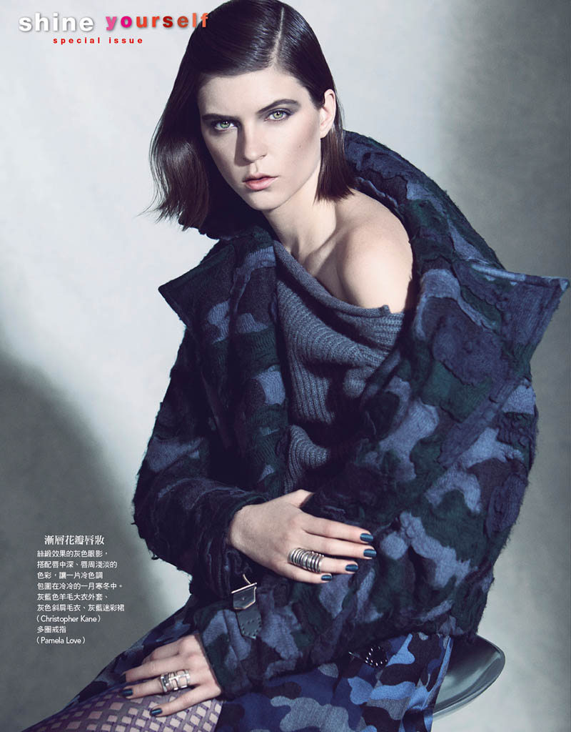 "Kel Markey Enters the ""Grey Zone"" for Vogue Taiwan by Yossi Michaeli"
