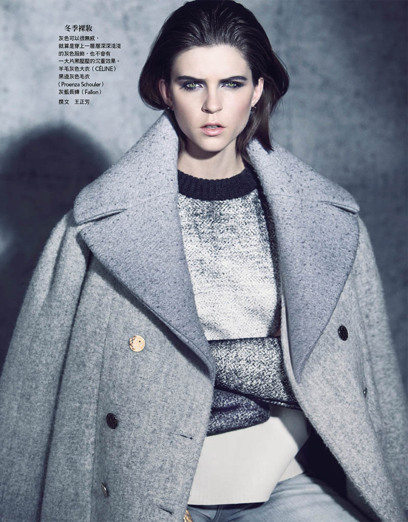grey zone4 Kel Markey Enters the Grey Zone for Vogue Taiwan by Yossi Michaeli
