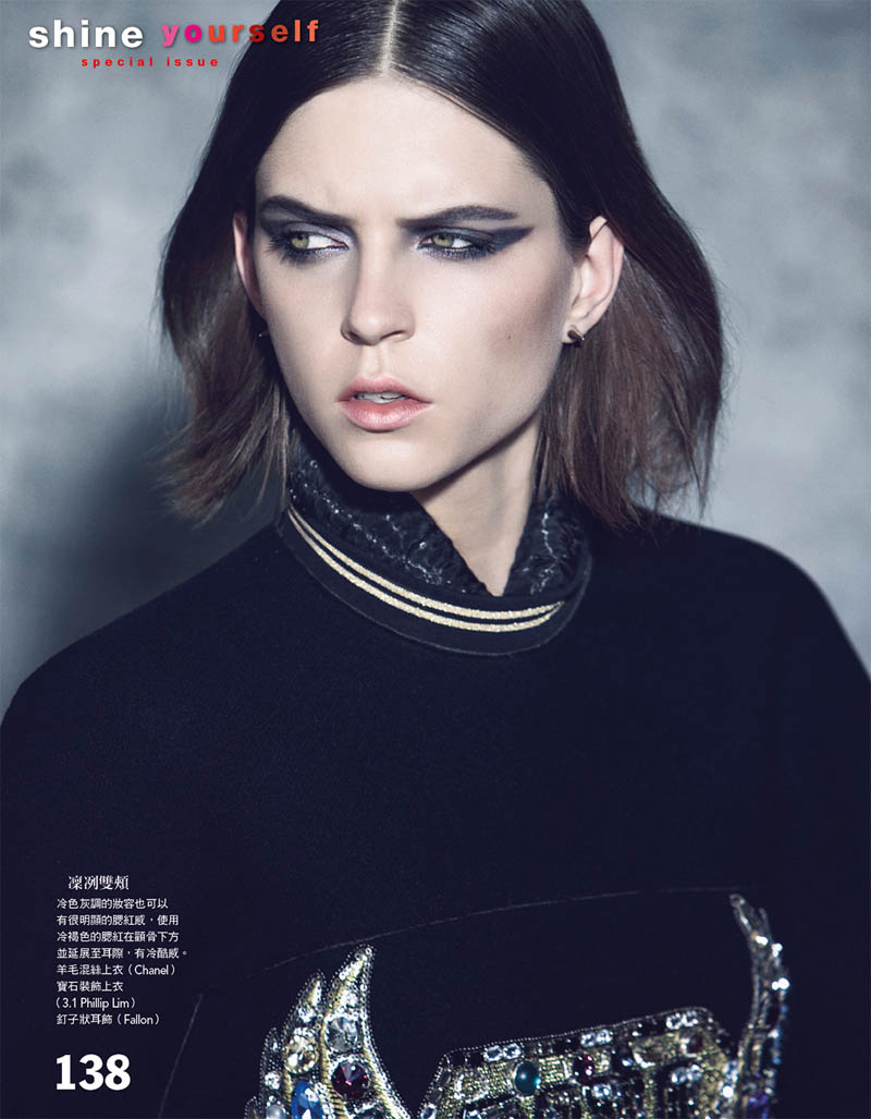 grey zone5 Kel Markey Enters the Grey Zone for Vogue Taiwan by Yossi Michaeli