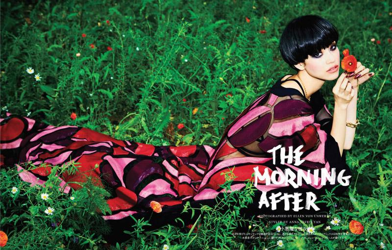 Kiko Mizuhara Charms in Gucci for Ellen von Unwerth in Vogue Japan