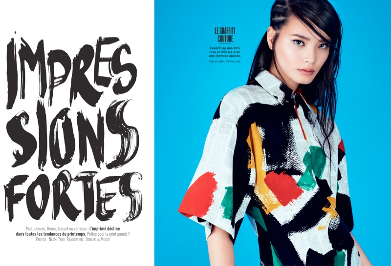 li wei naomi yang1 Li Wei Wears Spring Prints for Naomi Yang in Glamour France