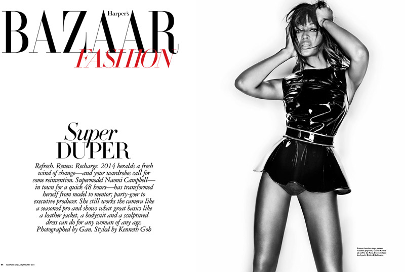 naomi capmbell gan photo shoot1 Naomi Campbell Poses for Gan in Harpers Bazaar Singapore January 2014