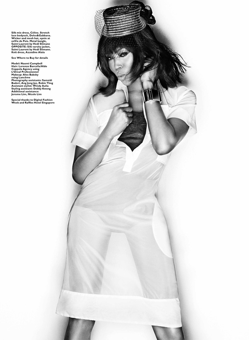 naomi capmbell gan photo shoot6 Naomi Campbell Poses for Gan in Harpers Bazaar Singapore January 2014