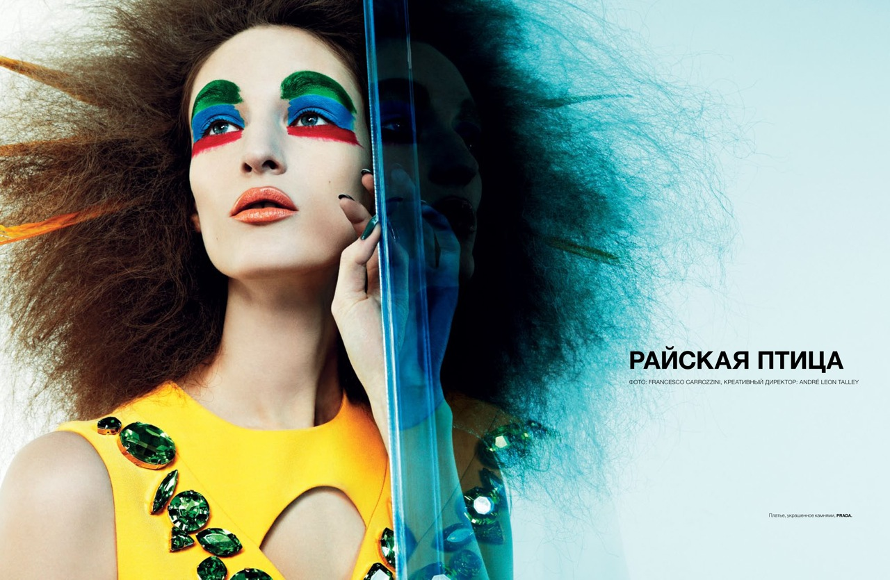 Franzi Mueller Embraces Quirky Prada Fashions for Numéro Russia