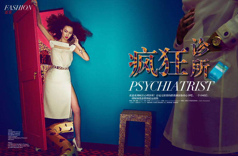shxpir lofficiel china1 Liu Lijie Goes Wild for LOfficiel China Shoot by Shxpir