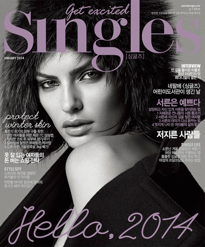 singles cover alyssa Alyssa Miller Smolders for Hong Jang Hyun in Singles Korea Feature