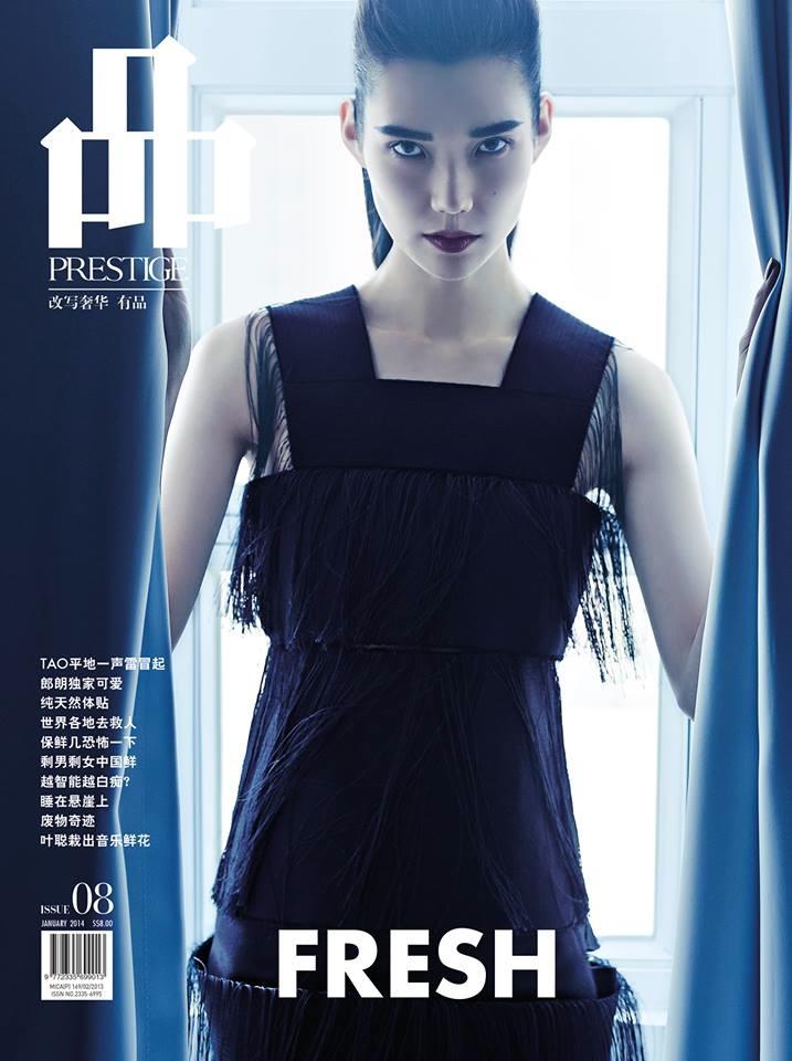 Tao Okamoto Wears Calvin Klein for Prestige Singapore by Wee Khim